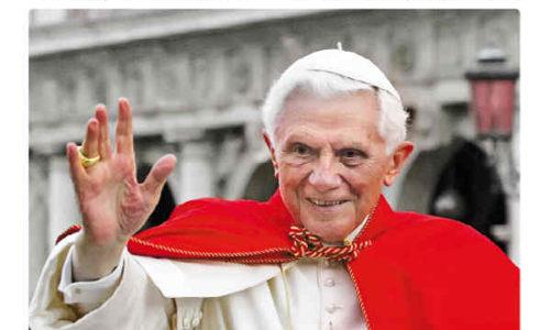 W 60. rocznicę święceń kapłańskich Benedykta XVI , Kapłanem nie zostaje się w pojedynkę