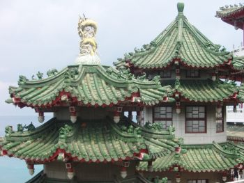 """Tajwan """"piękna wyspa"""